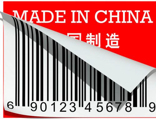 Abreviaturas y siglas comunes al buscar proveedores en China